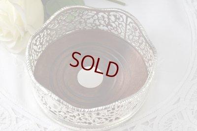 画像3: 純銀製(925) 透かし細工が見事な ワインボトルコースター 2点セット