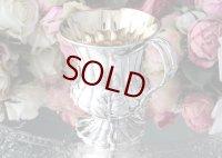 純銀製(925) 1831年 ジョージアン お花のクリスニングカップ