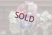シルバープレート ゴージャスなお花の透かし細工 ブルーグラス シュガーバスケット