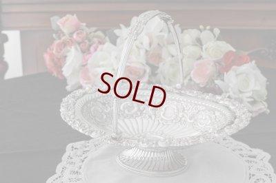 画像5: シルバープレート製 ヴィクトリア時代中後期 お花とスクロールのケーキバスケット