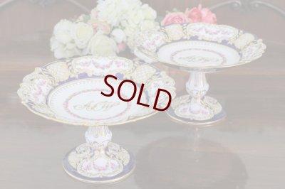 画像1: アンティーク陶磁器 1871年 コープランド ルイーズ王女ご成婚記念 ペア コンポート/ケーキスタンド/タッツア・/コンポート