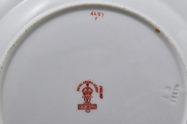 画像5: ロイヤルクラウンダービー 1892年 手描き 金彩 デザート/キャビネットプレート その2